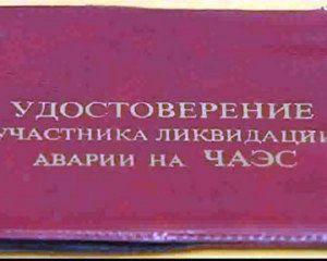 Южно-уральский юридический вестник_постановления Губернатора