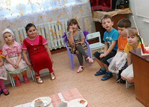 проверить очередь в детский сад амурская область только мешают понимать