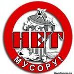 34 объекта Рогачевского района были проверены госсаннадзором по содержанию и благоустройству территорий