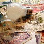 В Беларуси проиндексированы тарифы на газ, тепловую и электрическую энергию для населения
