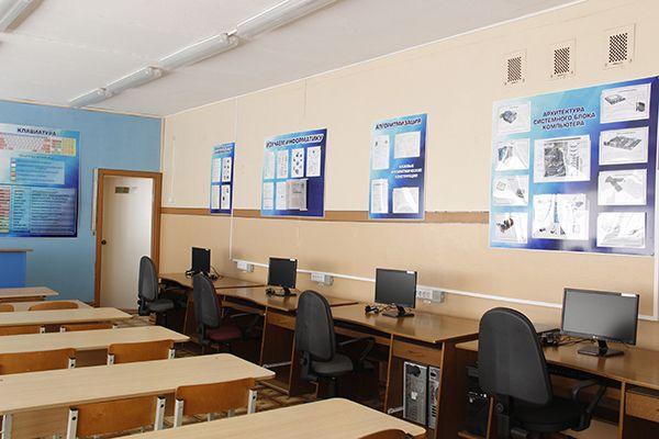 Изучать информатику сельские школьники будут в современных компьютерных классах.