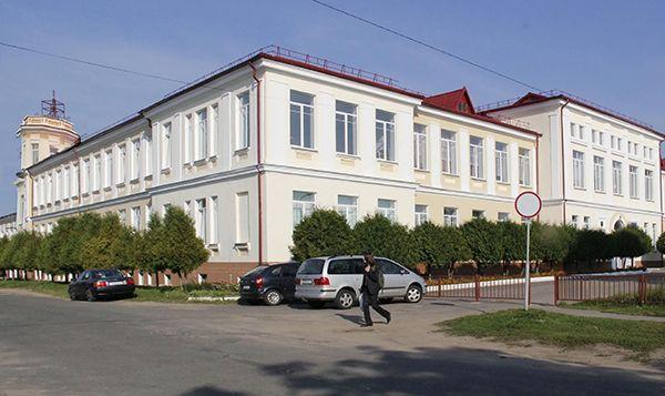 СШ №2 города Рогачева. Современная фотография.
