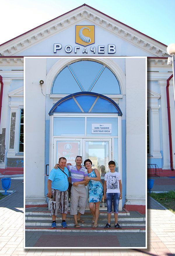 Игорь КОВАЛЕНКО (двоюродный брат художника), Леонид КОВАЛЕНКО, Ольга СИВЦОВА (жена Леонида) и их сын Владислав.