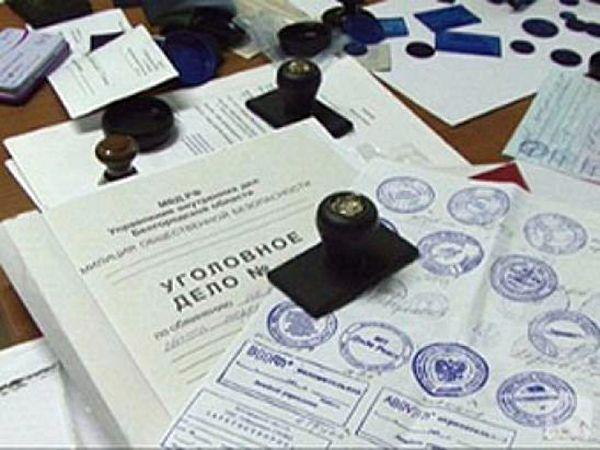Подложные документы на суд знавал перемены
