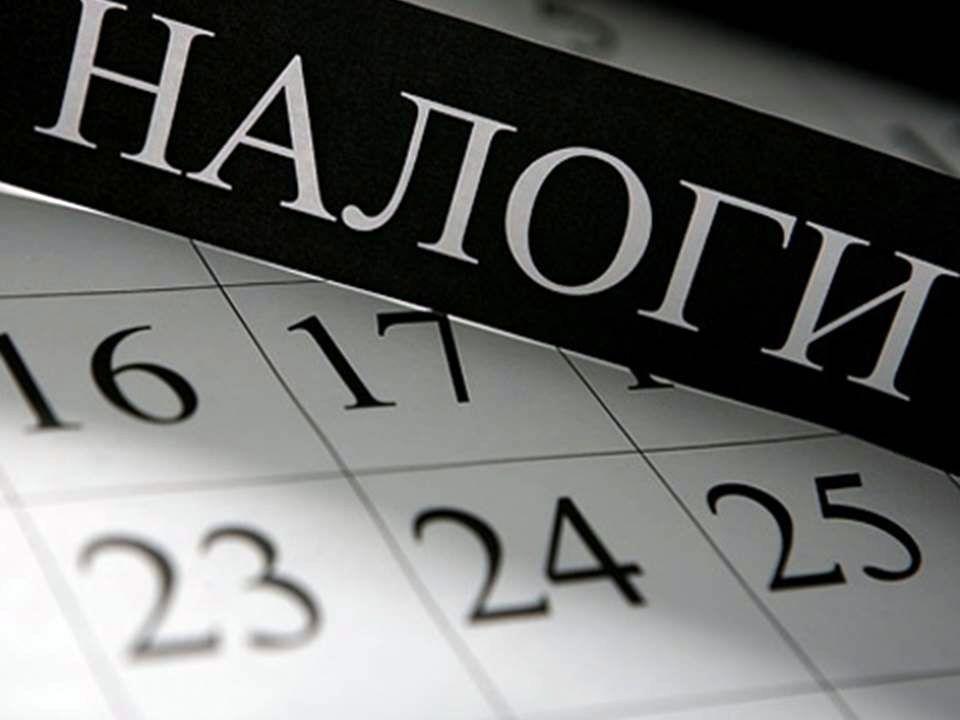 Новости россии сегодня 2013 год