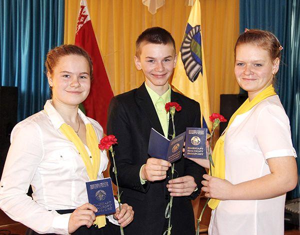 Юные рогачевцы смело идут в будущее с улыбкой и главным документом гражданина страны!