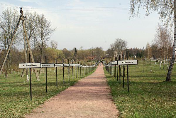 Аллея Памяти в Чернобыле и композиция «Трубящий ангел» (вдалеке).