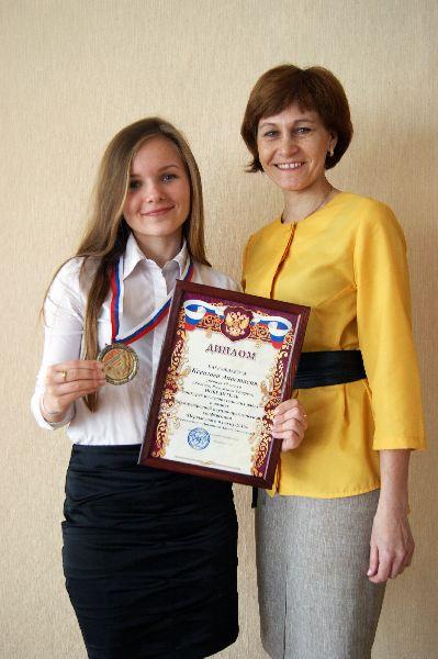 Победитель конференции Анастасия КСЕНЗОВА с учителем истории СШ№6 Ларисой ЛИТВИНОВОЙ.