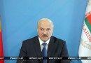 Лукашенко: Олимпиада — это большая политика и великая честь государства