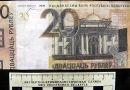 Милиция зафиксировала первый факт подделки деноминированных денег