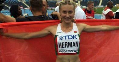 Белоруска Эльвира Герман завоевала золото молодежного чемпионата мира по легкой атлетике