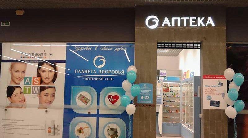 «Планета Здоровья» открылась в Рогачеве!