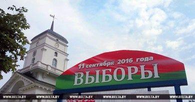 ВЫБОРЫ-2016: Около 20 кандидатов в депутаты снялись с предвыборной гонки