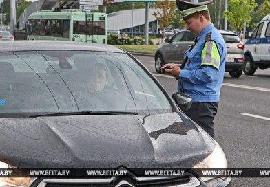 Водители в Беларуси должны днем ездить с ближним светом фар с 25 августа по 5 сентября