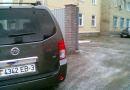 Парковка по-рогачевски