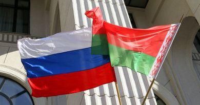 Спортсмены из Беларуси понесут свой и российский флаги на Паралимпиаде