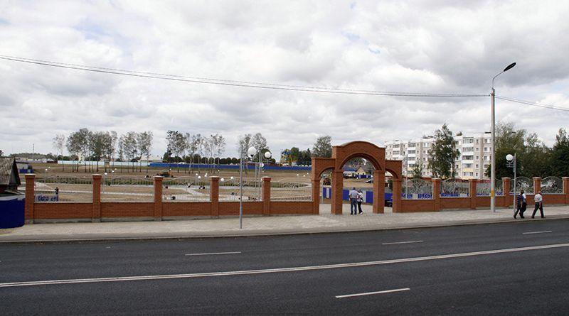 Опрос. Какое название, по вашему мнению, должен носить новый парк  отдыха (ныне «Болото») в Рогачеве?