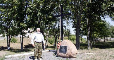 Рагачоўскія краязнаўцы ўстанавілі памятны знак Грыневічу