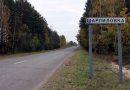 Убийство учительницы под Гомелем: подростку предъявили обвинение