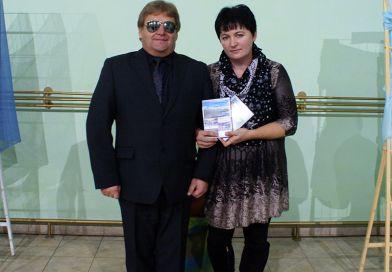 Рогачев музыкальный: Сергей Филипченко представил свой диск «Пою я и мои друзья»
