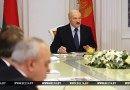 Лукашенко требует обеспечить безопасность граждан в период новогодних и рождественских праздников