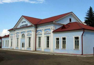 Расписание движения поездов по станции Рогачев