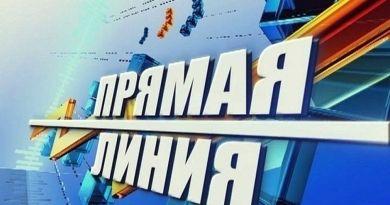 pryamaya_liniya(1)