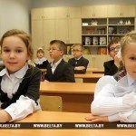 Изменения в Кодексе об образовании: в школу с 5 лет, в классах по 30 учеников