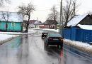 В Рогачеве, на пересечении улиц Смидовича и Горбачева, — очень опасный пешеходный переход