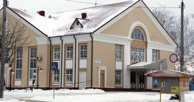 Куда сходить в Рогачёве и районе на следующей неделе