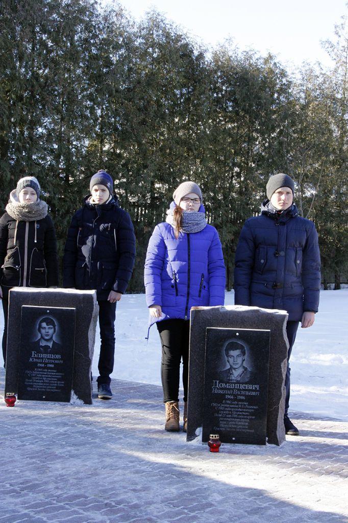 Рогачёвская молодёжь чтит память погибших воинов-интернационалистов.