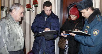 В дома рогачёвских пенсионеров пришли гости с проверкой
