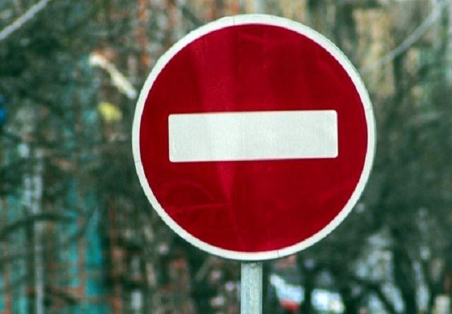 В Рогачёве 24 февраля с 14.30 до 16.00 будет перекрыто движение транспорта по улице Ленина от улицы Интернациональной до улицы Дзержинского