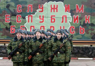 В Рогачёвском районе началась призывная кампания