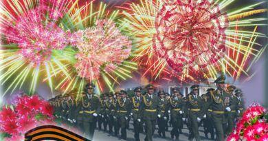 Депутат Палаты представителей Национального собрания   Республики Беларусь Владислав ЩЕПОВ поздравляет рогачёвцев с праздниками!