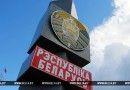 Попытка прорыва через государственную границу предотвращена в районе пункта пропуска Александровка