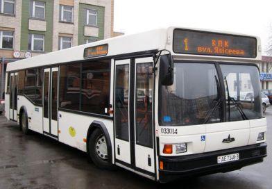 Городские автобусы № 7 и № 2 начнут ездить до разворотного кольца. Теперь при движении в сторону «Евроопта» пассажирам не придётся покидать салон