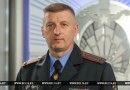 МВД: задержанные 15 марта грубо нарушили закон о массовых мероприятиях