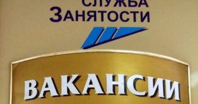 Каждому неработающему жителю Гомельской области будут предложены вакансии