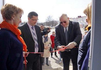 В Рогачёве появился «Світанак»