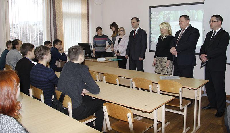 Возможно, в будущем кто-то из этих рогачёвских ребят пополнит ряды успешных белорусских бизнесменов.