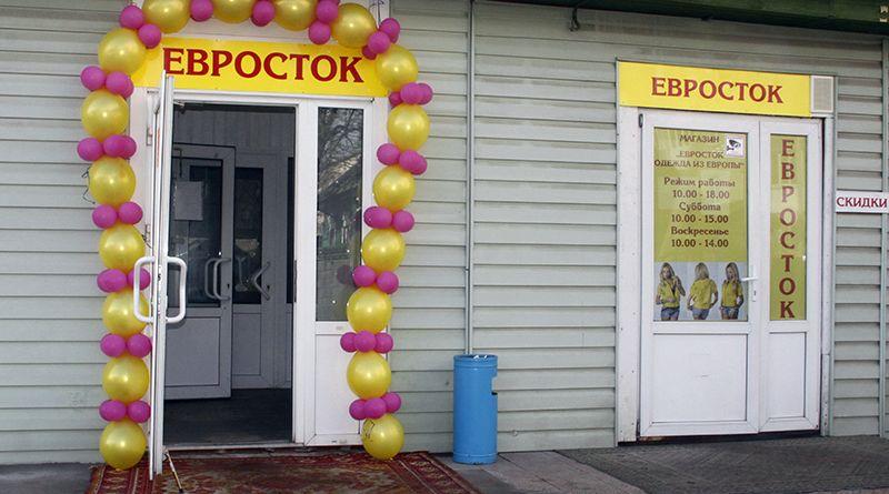 В день открытия нового магазина для покупателей устроили настоящий праздник.