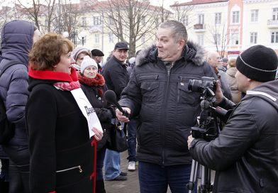 «Марш нетунеядцев» в Рогачёве собрал 150 человек, значительную часть из которых составили журналисты, иногородние активисты оппозиционных структур и зеваки
