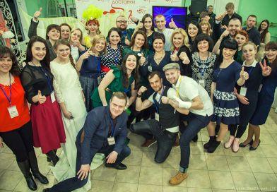 Презентация «Свадебный мир-2017» стала самым грандиозным событием в свадебной индустрии Рогачева!