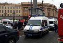 Генпрокуратура России назвала взрыв в петербургском метро терактом