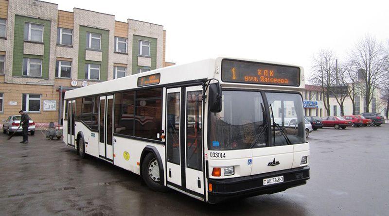 В Рогачёве на Радоницу пустят дополнительный автобус