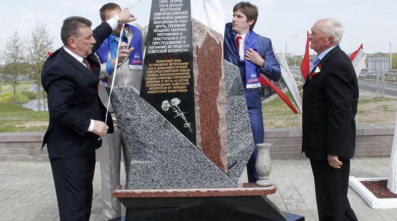 Обновлённый памятник стал достойным подарком городу ко Дню Победы.