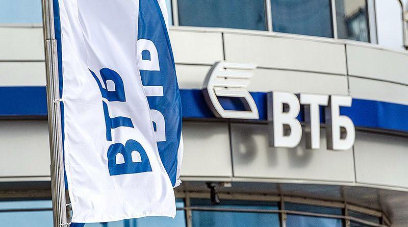 VTB (1)