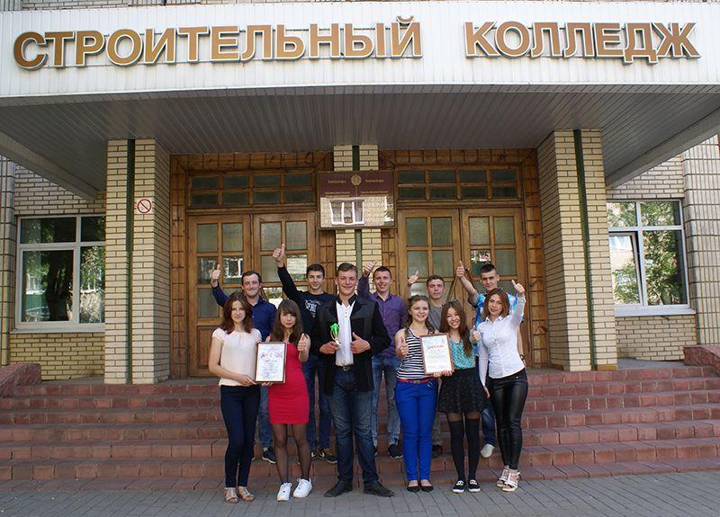 В колледже строителей ребят из Рогачёва, Тихиничей, Красного Берега, Бобруйска объединили дружба и жажда творчества.