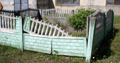 Филиал «Рогачёвжелезобетон» как сапожник без сапог: перекошенный забор говорит о многом.